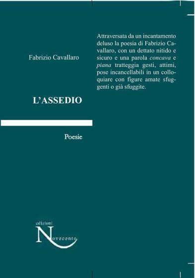 1048_070717_Cavallaro